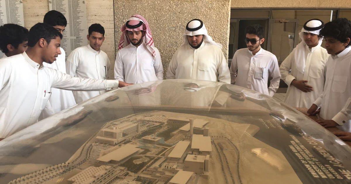 جامعة الامير محمد بن فهد بالخبر