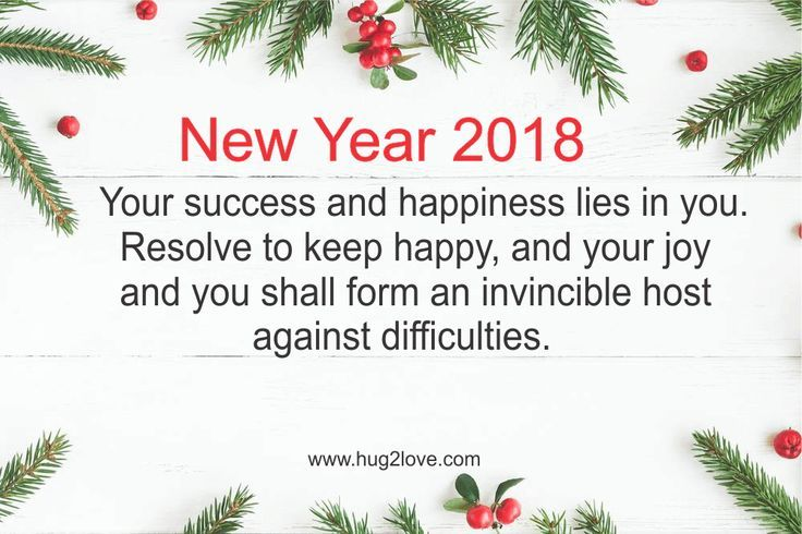 Happy New Year 2018 Quotes : Top 10 New Year 2018 Resolutions Quotes ...