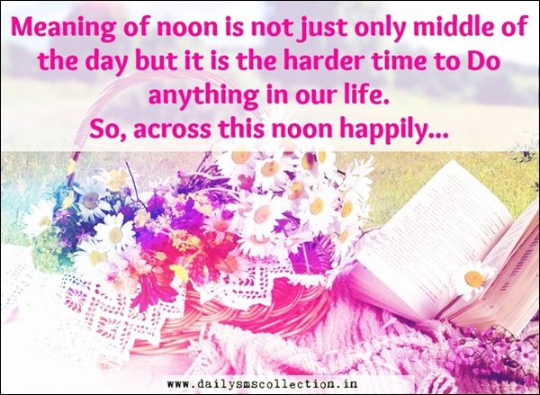 100 Sweet Good Afternoon SMS Wishes in English | Quotes | Pinterest
