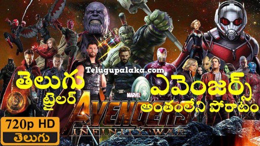 Pin By Tarun Raceer On Sudheer Kumar Avengers Infinity War Avengers Infinity War
