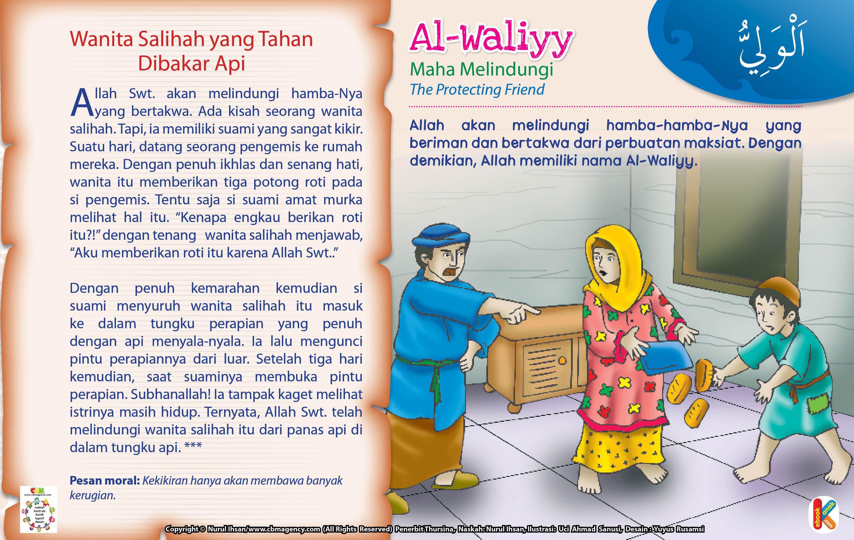 Kisah Asma'ul Husna AlWaliyy Literasi, Iman, Anak