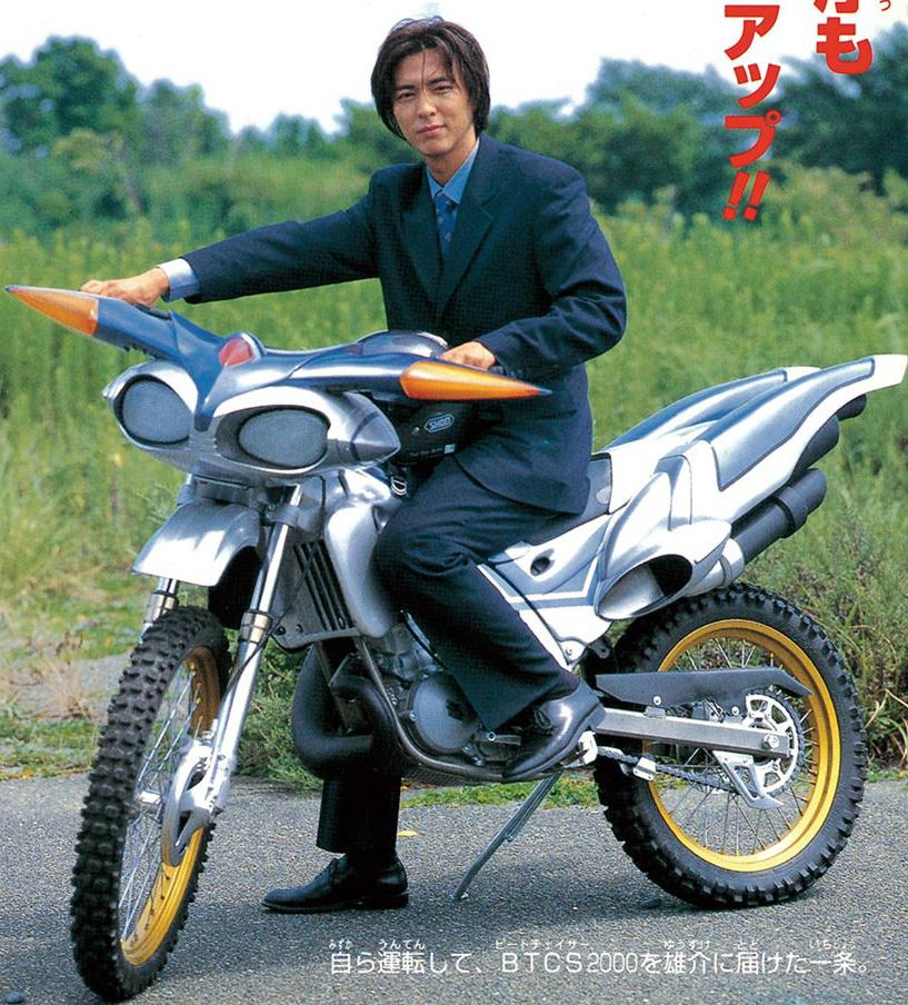 ビートチェイサー2000 ブルーライン 一条薫 仮面ライダークウガ kamen rider rider racing bikes