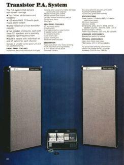 ! FENDER CFA 7001 Solid State Amp PA vintage 70s