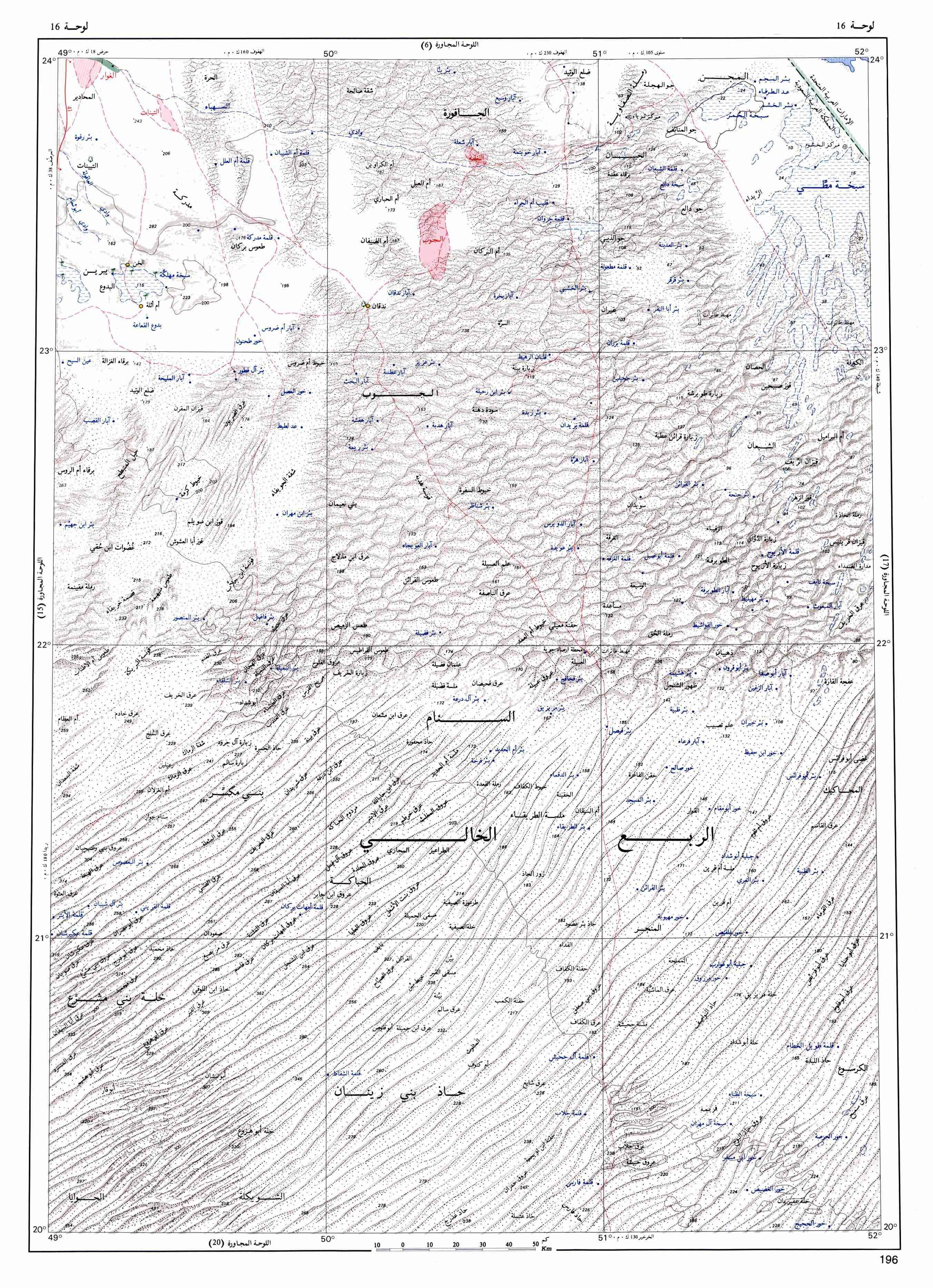 خريطة رقم 16 حوطة بلدة يبرين وجزء من شمال الربع الخالي Map Artwork Fig