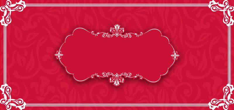 Chinese Wedding Red Banner Background Texture Chinese
