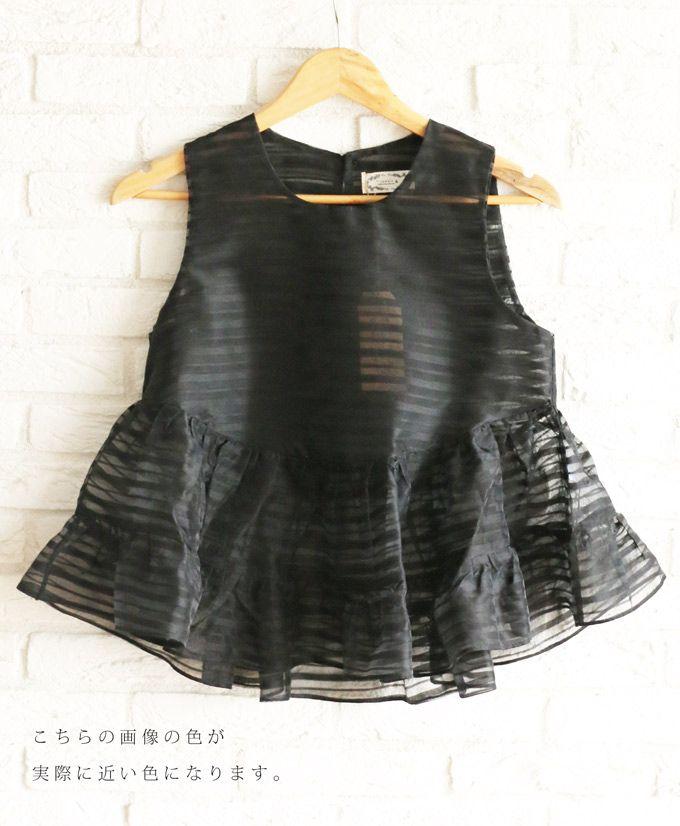 【楽天市場】【再入荷♪8月19日12時&22時より】(ブラック)「french」自然と広がるポワン裾トップス:cawaii
