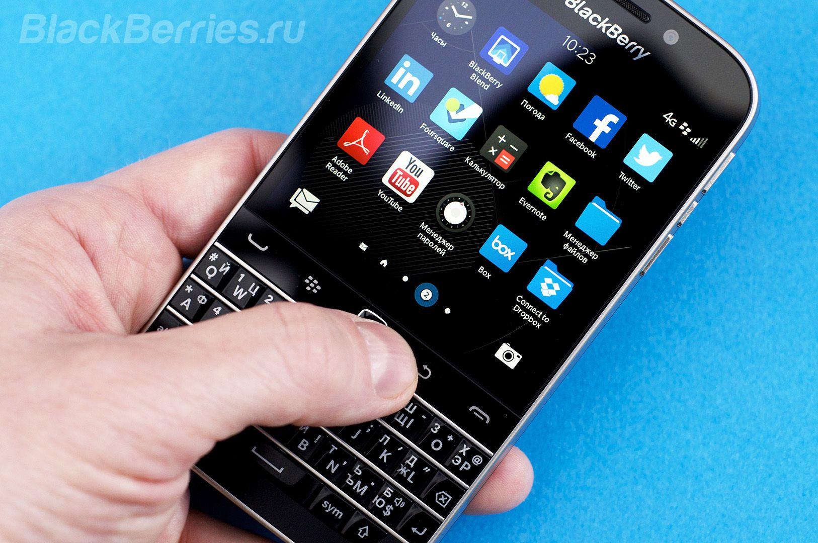 Пользователи BlackBerry могут не беспокоится о клавиатуре | BlackBerry в России