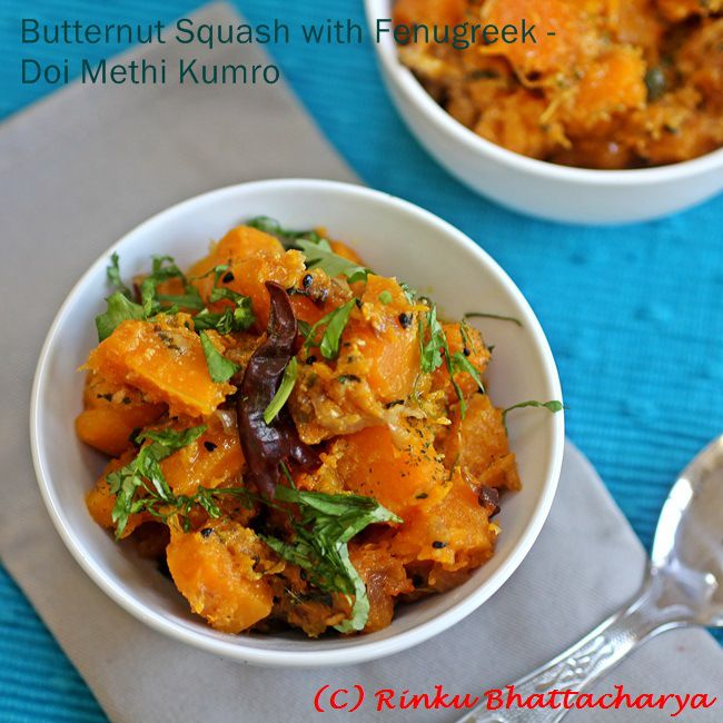 Butternut or winter squash with fenugreek and nigella seeds doi butternut or winter squash with fenugreek and nigella seeds doi methi kumro nigella seedsindian food recipesvegetarian forumfinder Images