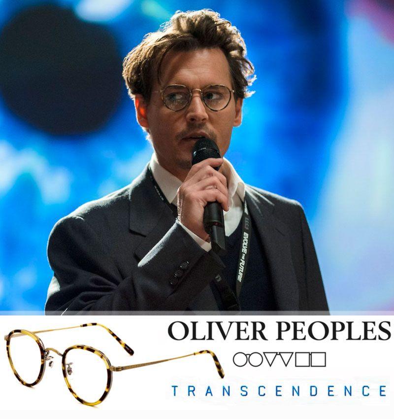 Johnny Depp Paul Bettany Rebecca Hall Fashion In Transcendence Johnny Depp Pictures Johnny Movie Johnny Depp