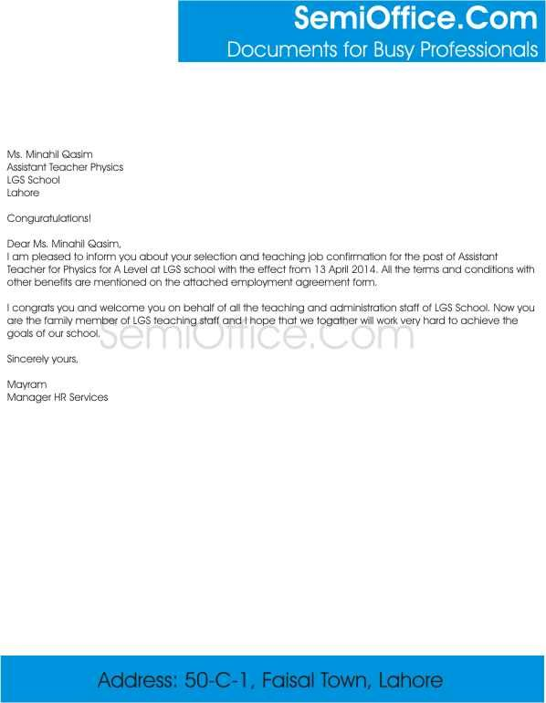 Appointment Letter With Teacher School For Templates Free Sample