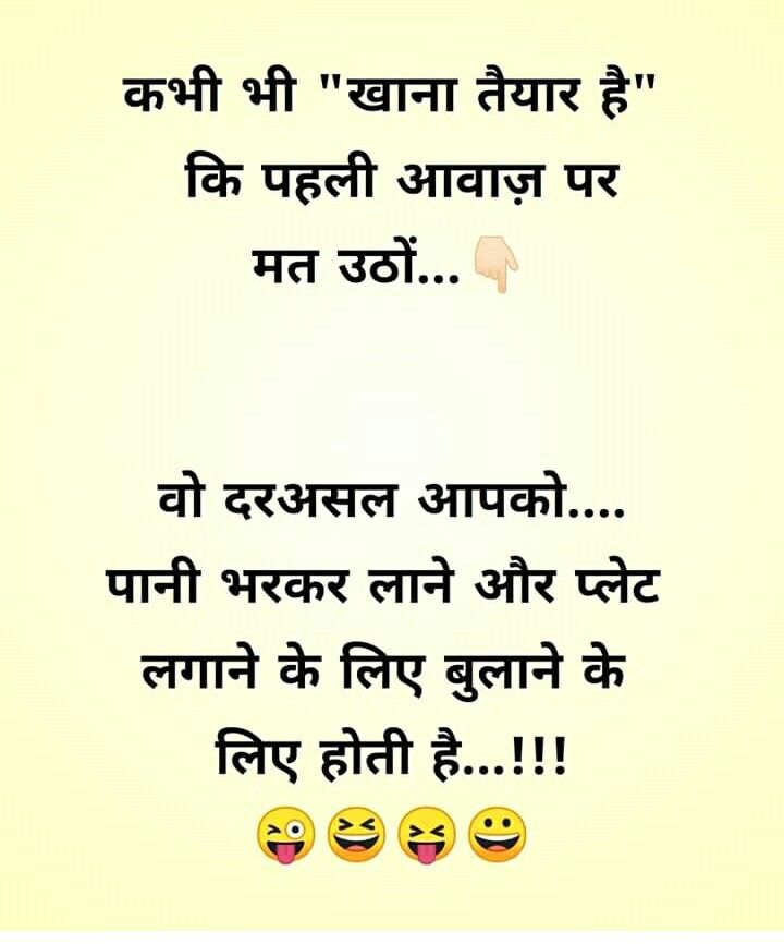 Pin by Munavver on We, The people of India.........   Home ...