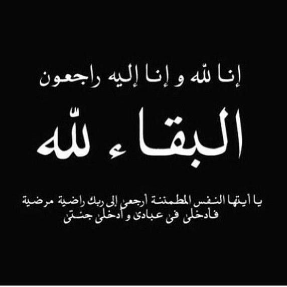 Pin By تب نبن On Islamic Pictures Arabic Calligraphy Islamic Pictures Words