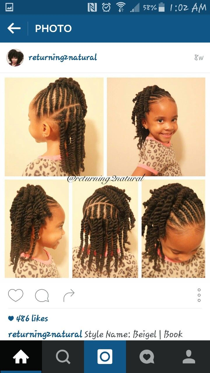 Curly Short Hair Styles For Little S