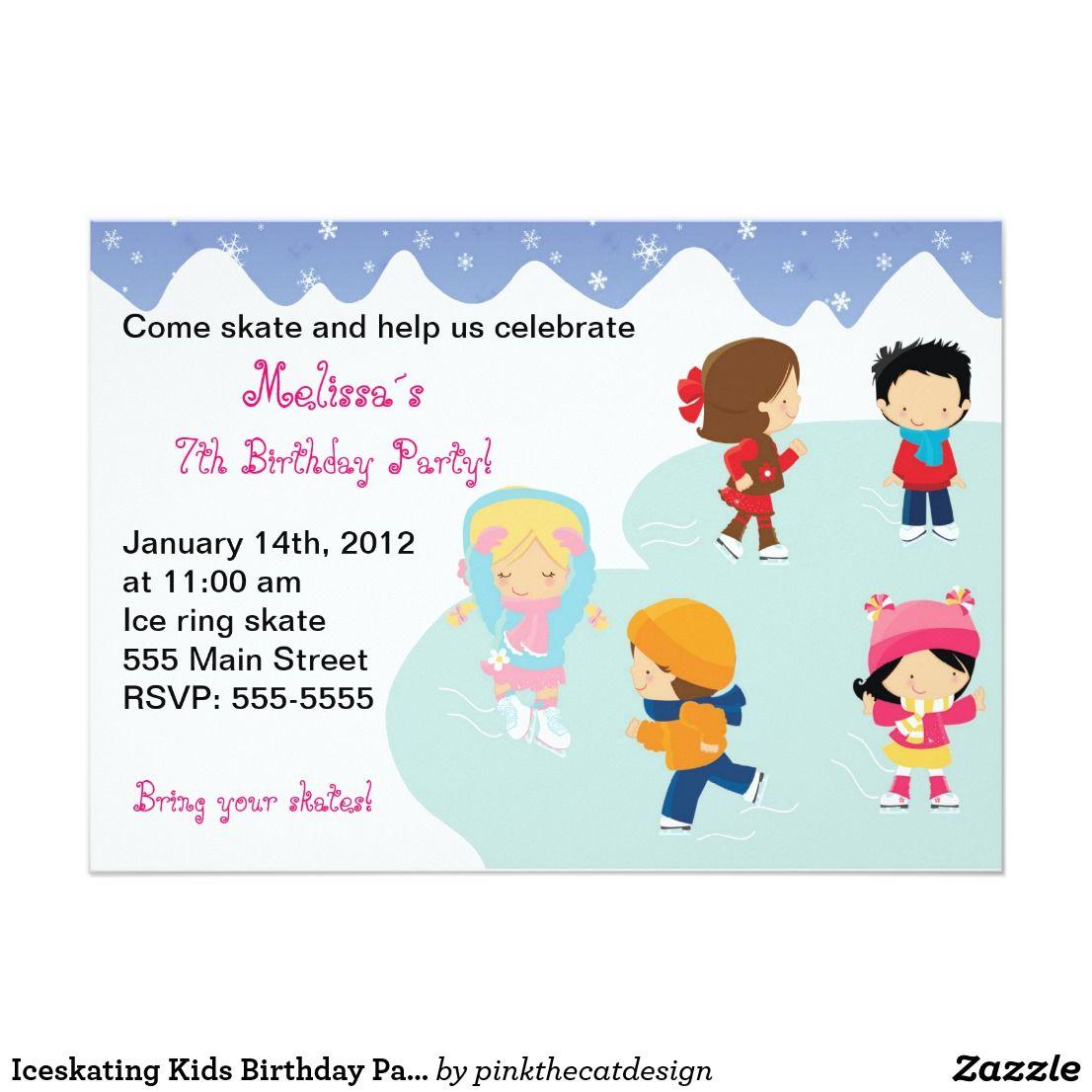 Iceskating Kids Birthday Party Invitations | Kids birthday party ...