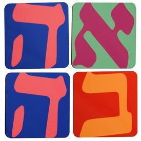 Ahava Coaster Set by Barbara Shaw Product - The Jewish Museum Shops