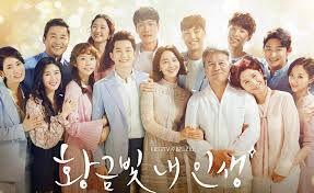 My Golden Life Episode 13 Golden Life Drama Korea Korean Drama