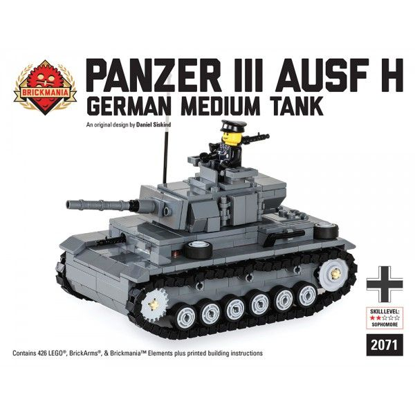 Lego Brickmania Panzer III Ausf H | 積木方塊 /車輛機器 Vehicles