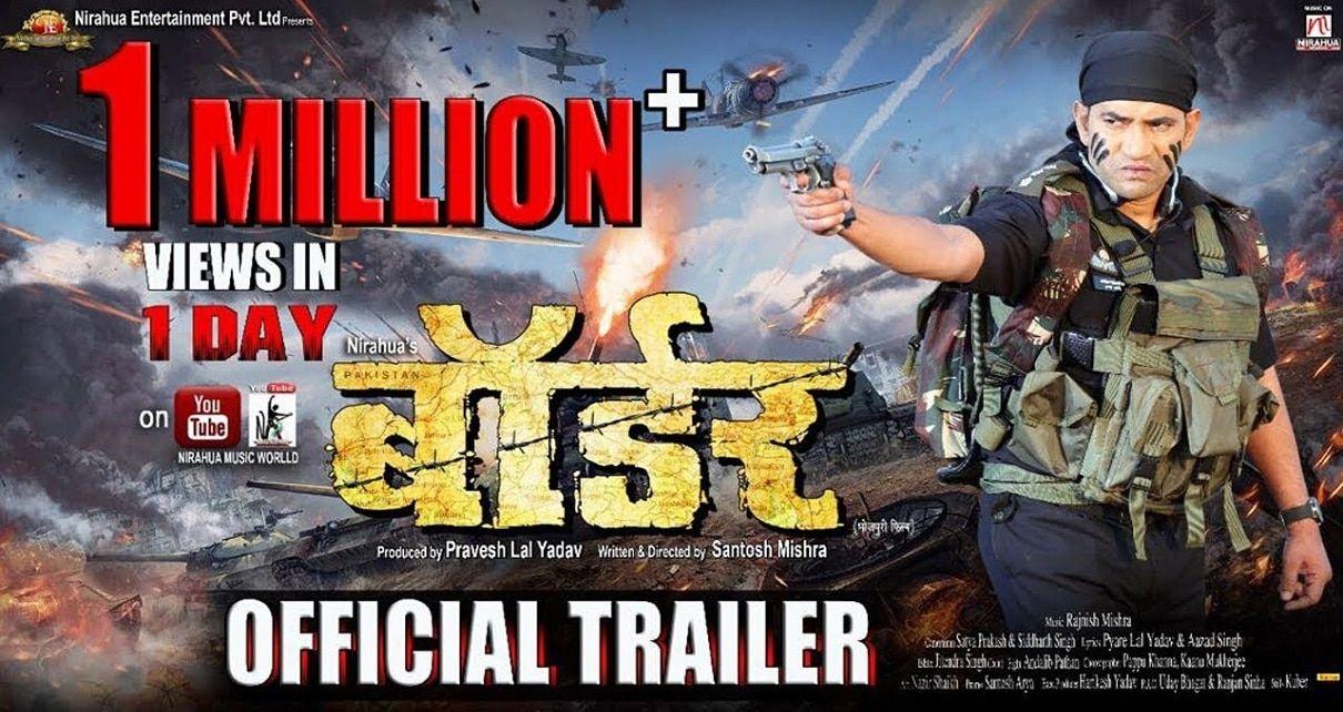 Border Bhojpuri Movie First Look, Official Trailer, Cast