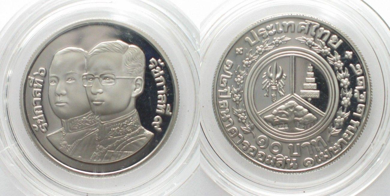 1985 Thailand Thailand 10 Baht 1985 72th Ann Gov Savings Bank