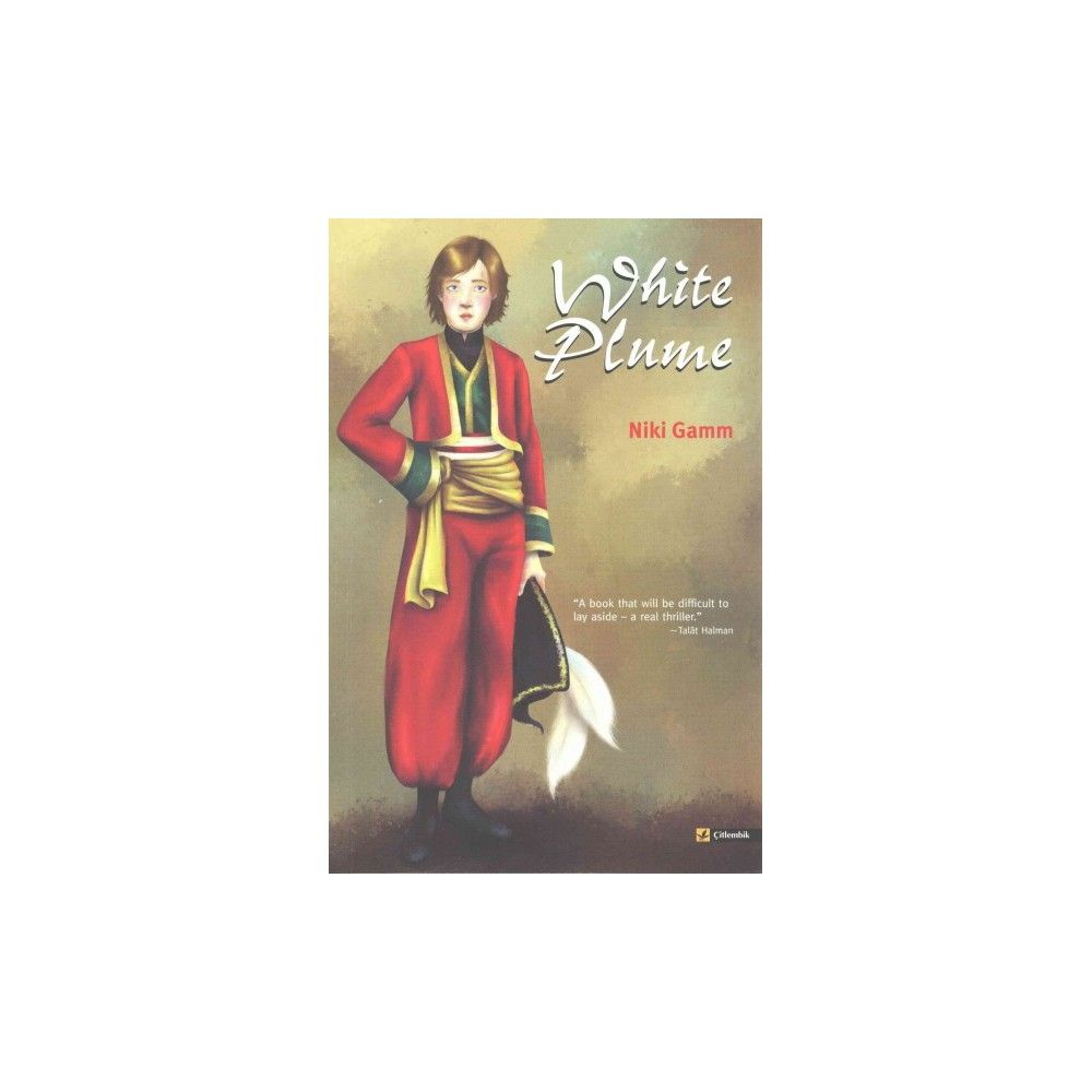 The White Plume (Paperback)