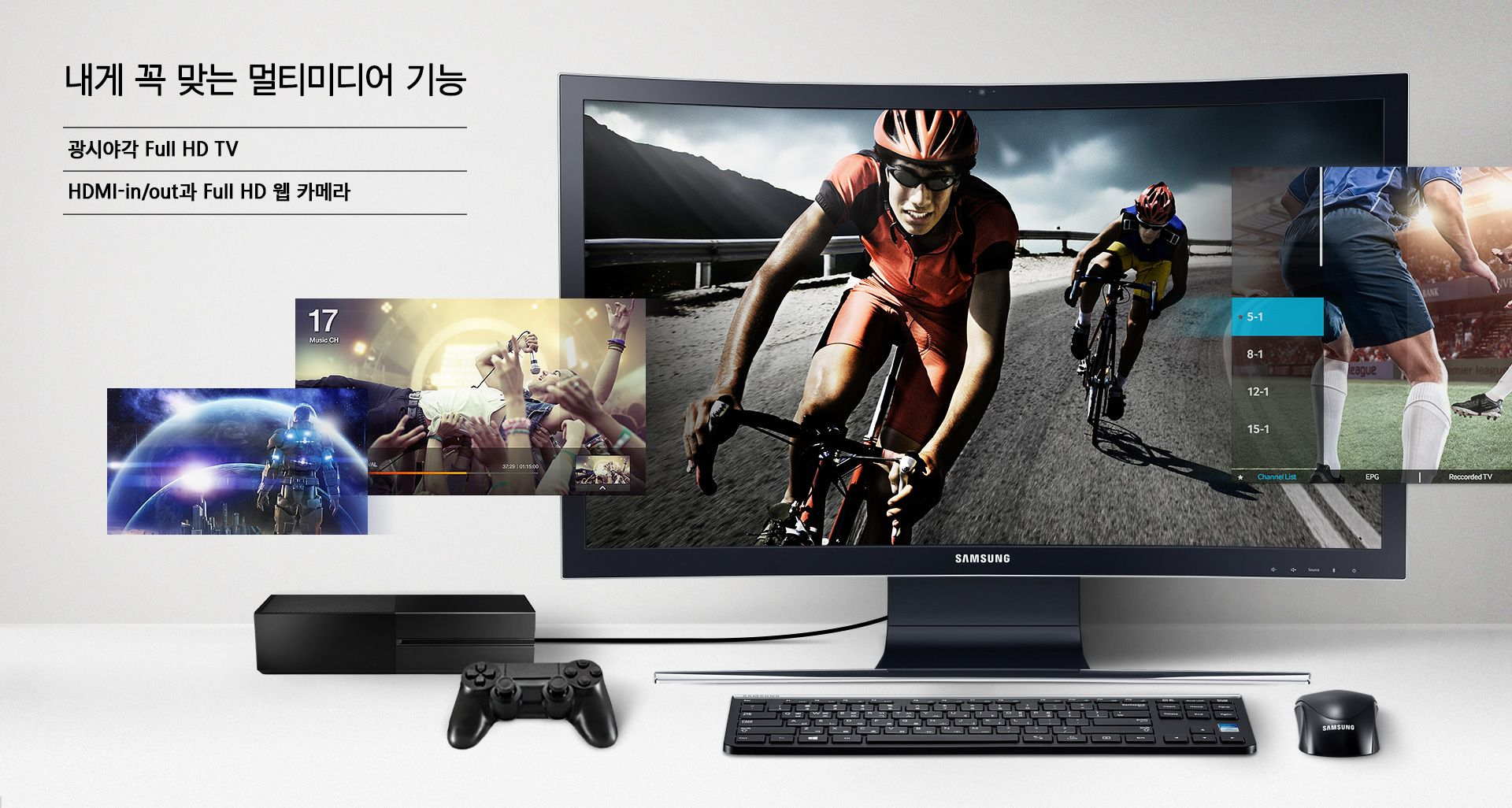 Notebook samsung games - All In One