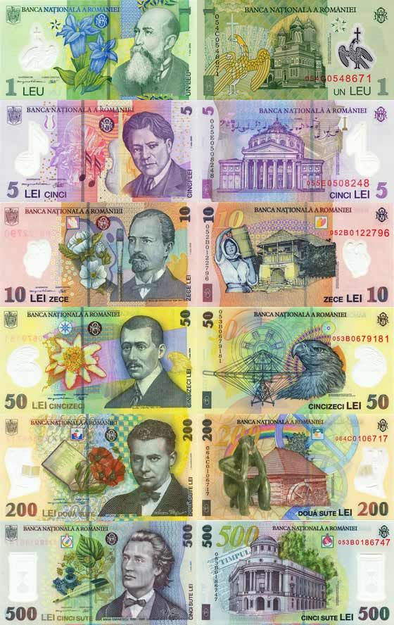 Romanian leu | Banknotes from around the world | Pinterest | Banknote and Coins