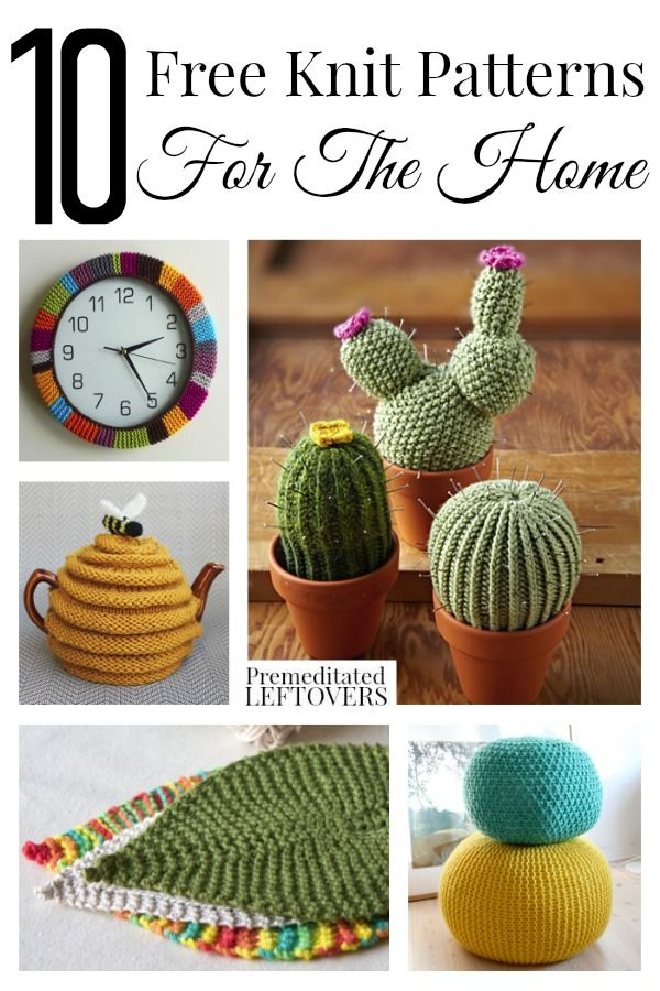 10 Free Knit Patterns for the Home | Lanas | Pinterest | Pufs, Lana ...