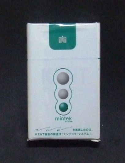 Populares Embalagem de Kent Mintek | cigarettes | Pinterest YQ45