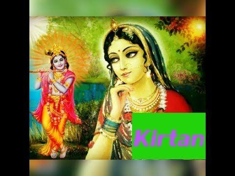 sri krishna ashtottara shatanamavali mp3 in bengali