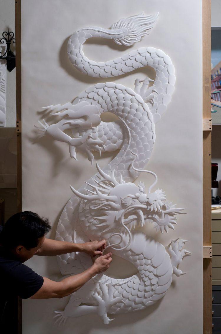dragon paper sculpture by jeff nishinaka papercut. Black Bedroom Furniture Sets. Home Design Ideas