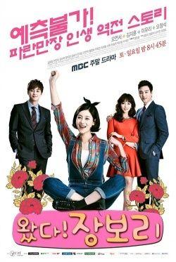 Jang Bori Is Here 8 5