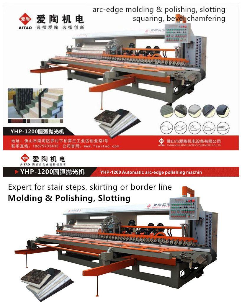 tile edge profiling machine, arc edge polishing contact