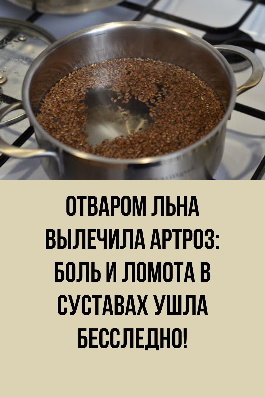 Odnoklassniki In 2021 Alternative Health Care Food Healthy Eating