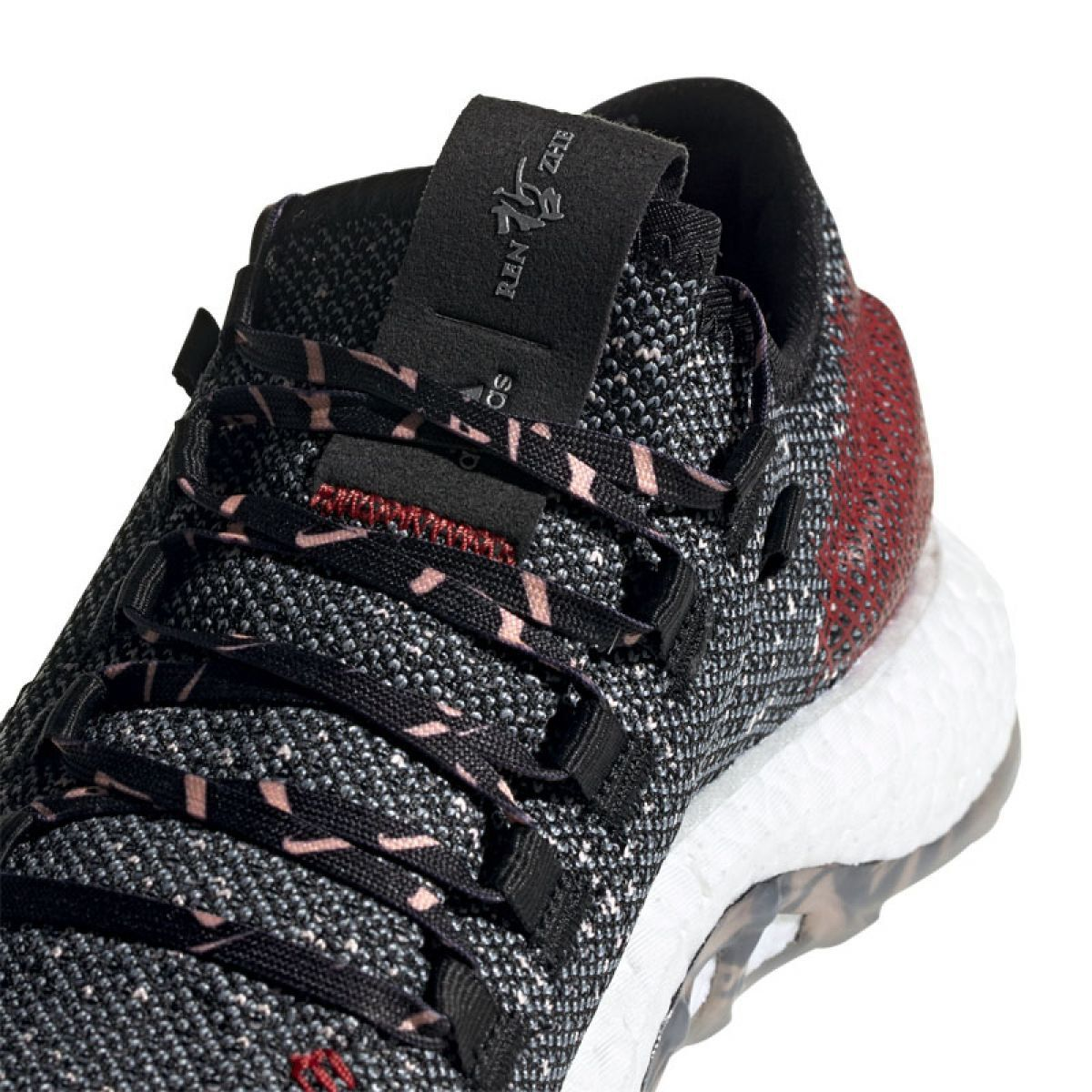 Buty Adidas Pureboost M B37777 Szare Adidas Pure Boost Shoes Adidas Running Shoes