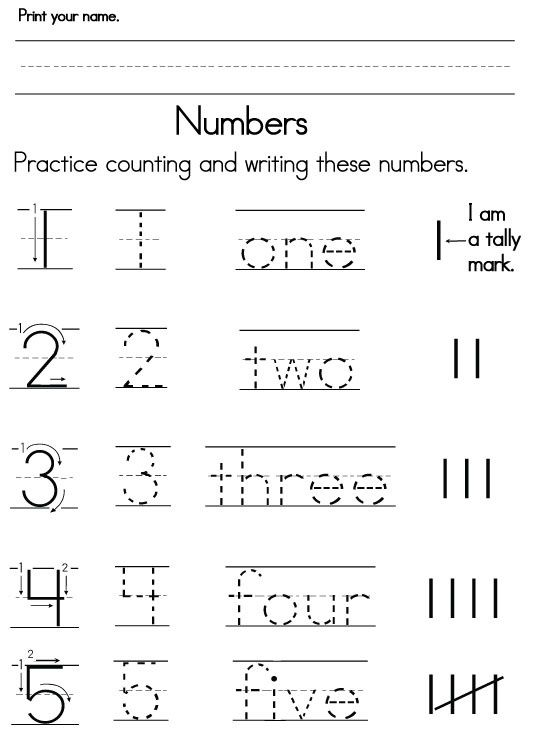 Number Words With Images Preschool Number Worksheets