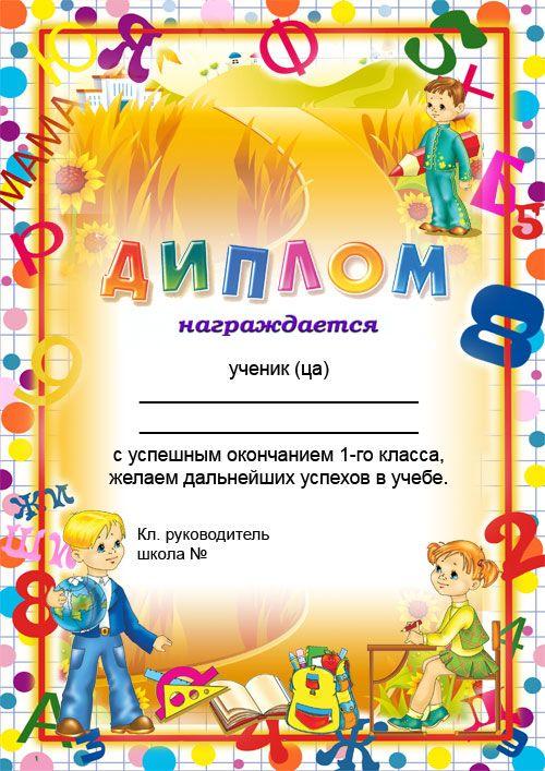 read парусный спорт справочник 1980