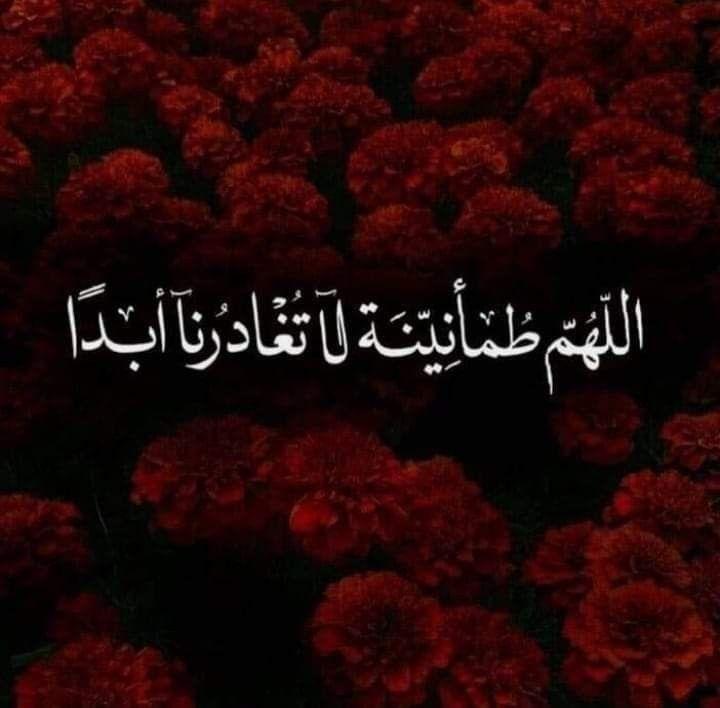 خلفيات دينية جميلة دعاء جميلة خلفيات دعاء دينية Islamic Quotes Wallpaper Islamic Quotes Wallpaper Quotes
