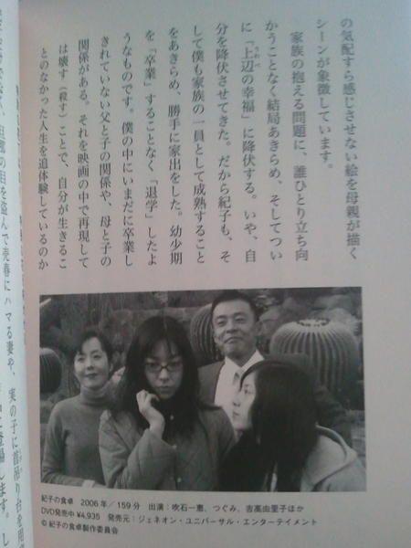@mittsu_nattsu