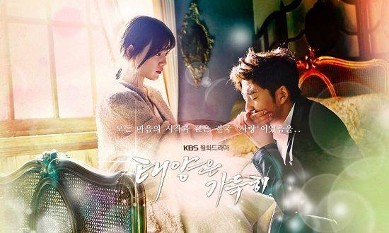 pic+of+korean+dramas+2014   Beyond the Clouds / Full Sun / 태양은 가득히 (2014)