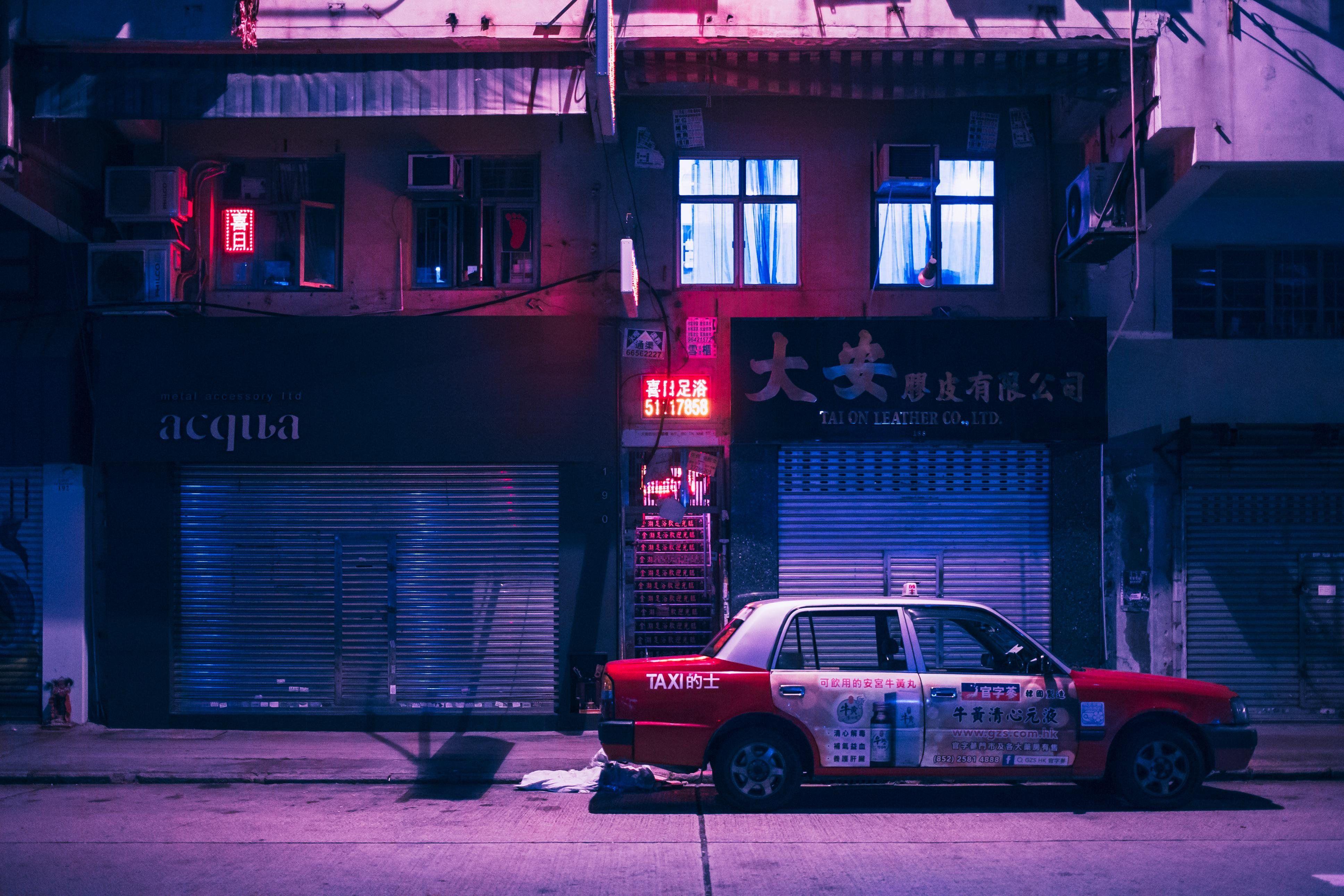 General 3872x2581 Kowloon Hong Kong China vaporwave neon
