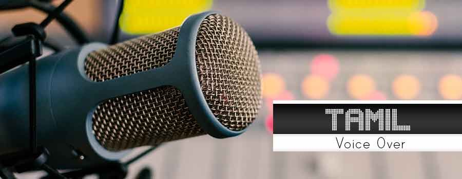 Seeking For Tamil Voice Over Artists Or Services The Voice Corporate Videos Tv Commercials