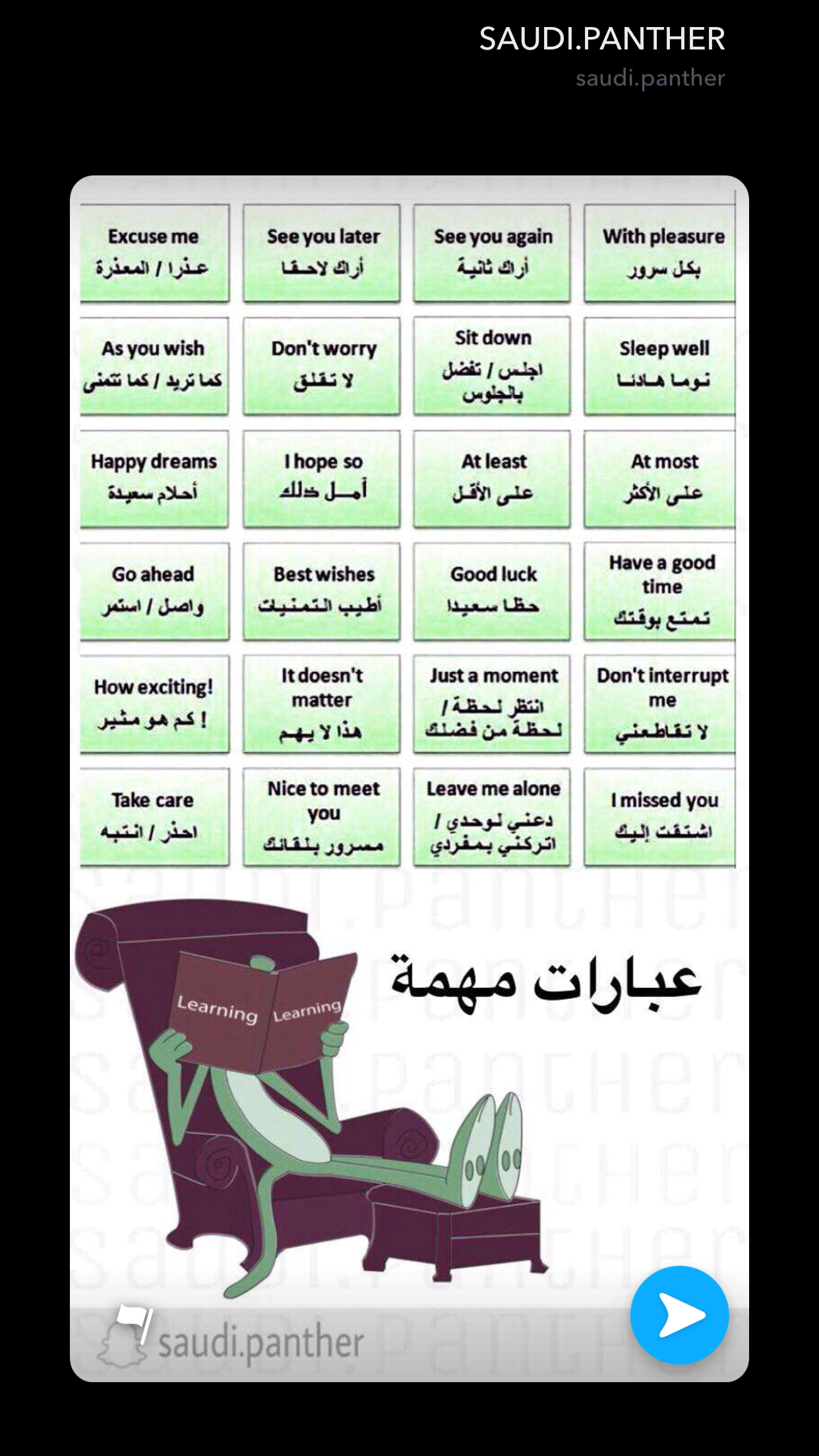 Learning Arabic Msa Fabiennem English Language Learning English Language Learning Grammar English Language Teaching