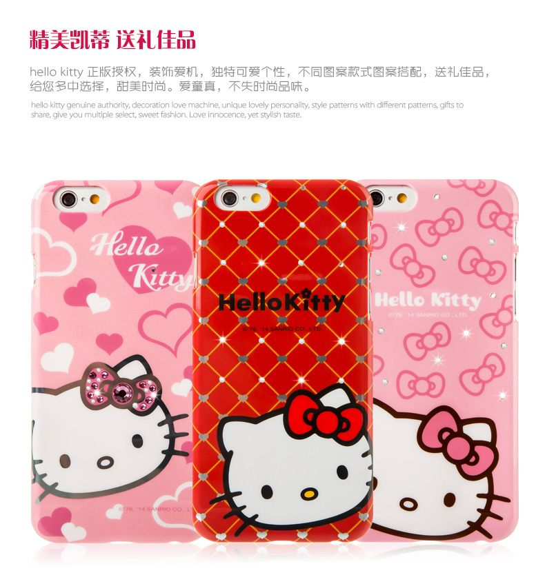 dc369c381 X-Doria Hello Kitty Engage Shine Diamond Bezel Protective Case for Apple  iPhone 6S/ iPhone 6S Plus/ iPhone 6/ iPhone 6 Plus