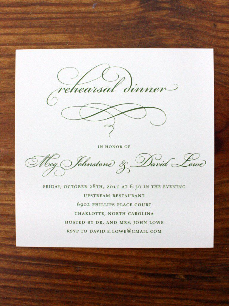 Formal Dinner Invitation Template Luxury formal Dinner Invitatio