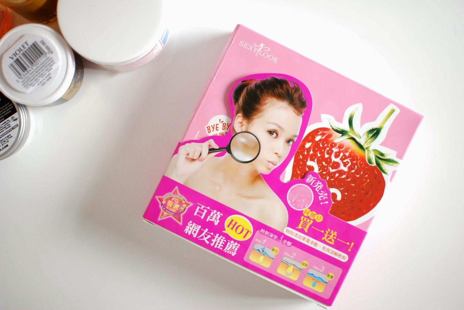 Sexylook blackhead pore cleansing set