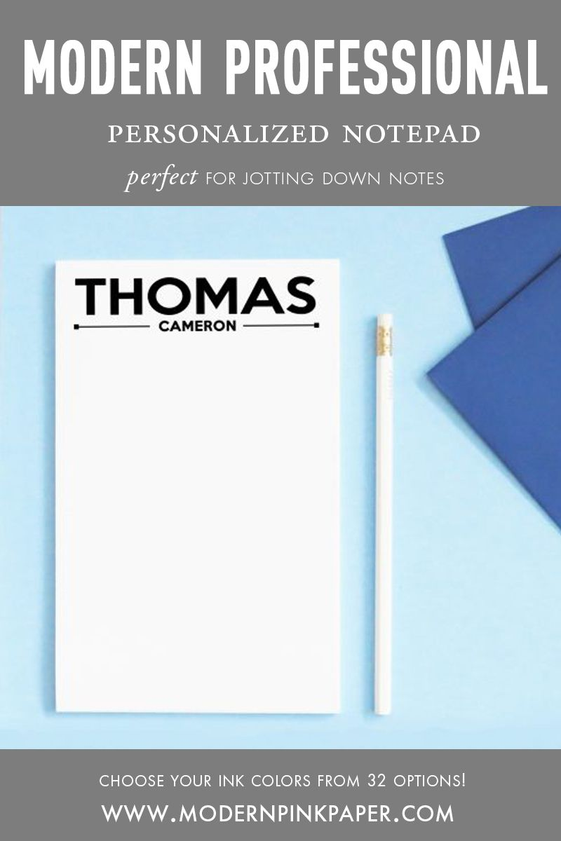 Men's Modern Personalized Notepad | Gifts for Men | Pink