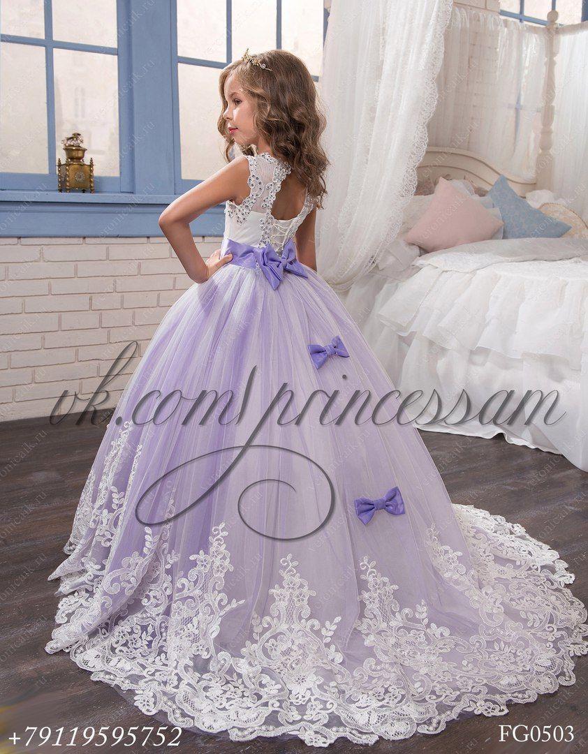 Фотографии Нарядные детские платья – 25 альбомов | Детские ...