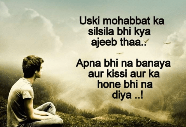Top 100 Feeling Alone Status In Hindi For Whatsapp Love Quotes