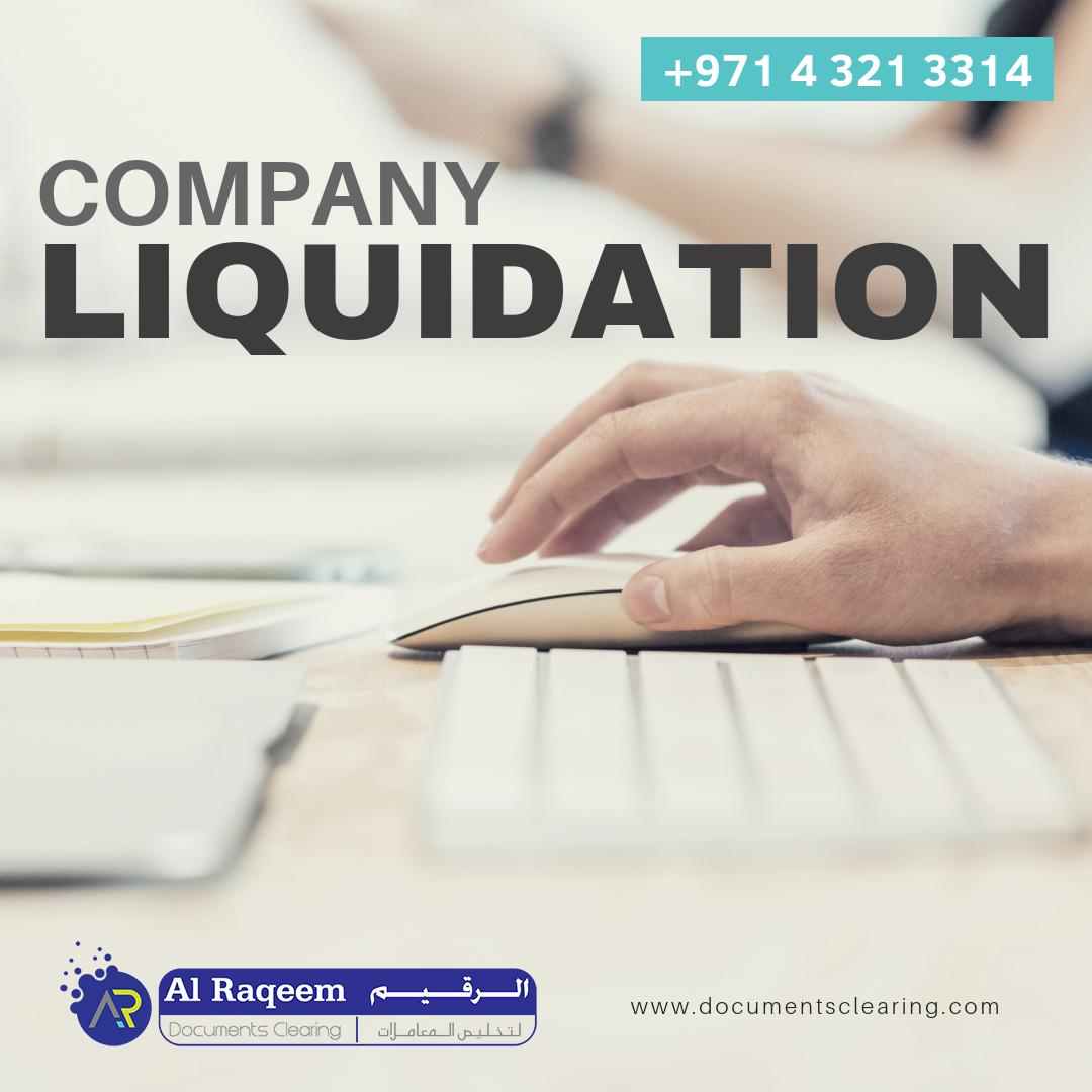 We offer UAE company liquidation  📞📱Whatsapp/call: +971 50