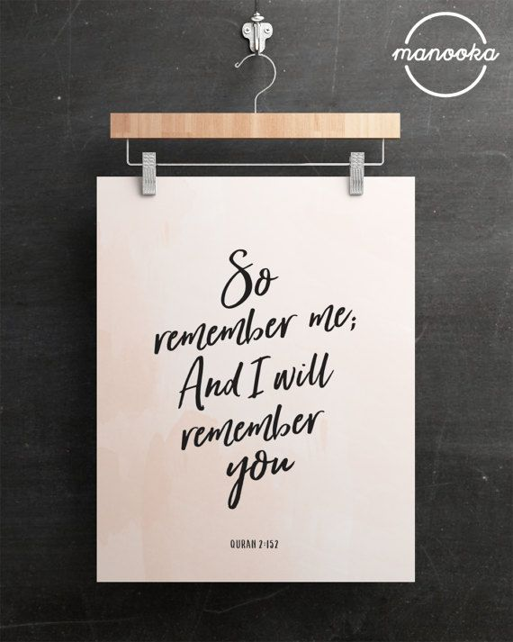 Citaten Quran Apa : So remember me and i will remember you minimalist quran quote